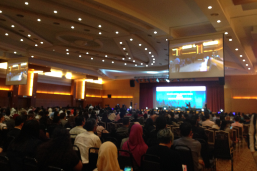 ALAYSIA DIGITAL ECONOMY FORUM Venue